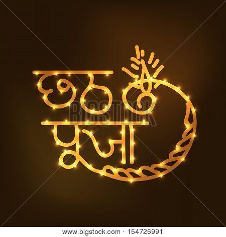 Chhath Puja_02_nov_11