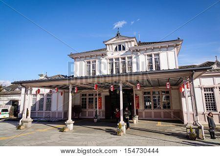 Nikko Railway Station
