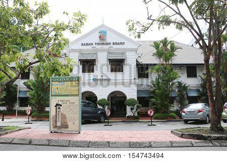 KOTA KINABALU, SABAH BORNEO - OCT 29, 2016: Sabah tourism board buiding opposite Hotel Sixty3 in Gaya street china town.