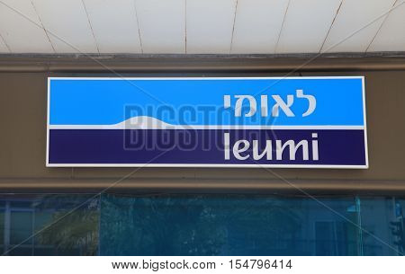 TEL AVIV, ISRAEL - AUGUST 24, 2016: Logo sign on entrance in local branch of the Leumi bank in Tel Aviv, Israel. Israeli Leumi bank was founded in London on 1902 by members of Zionist movement. Today Bank Leumi is Israel's largest bank.