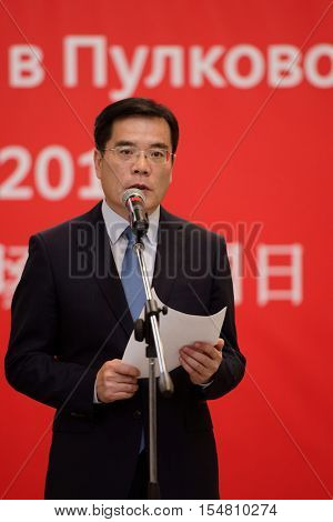 ST. PETERSBURG, RUSSIA - OCTOBER 20, 2016: Deputy Consul General of China in St. Petersburg Zhang Shuya during the China Day in Pulkovo airport. The event is aimed to promote China directions