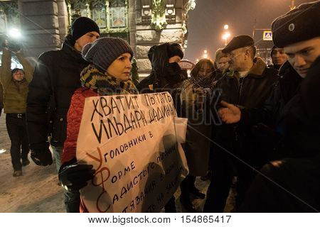 Saint-Petersburg Russia - November 3 2016: A rally in support of Russian vocally oppose civil activist Ildar Dadin political prisoner.