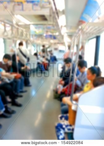 Abstract background inside the train, shallow depth of focus.