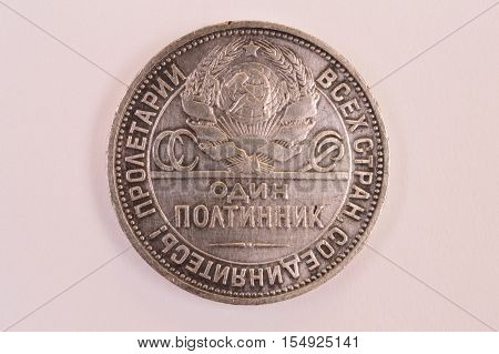 Coin Soviet Union 1924 vintage one fifty downside