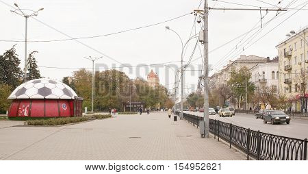 Rostov-on-Don Russia -October 29 2016: On Bolshaya Sadovaya moving cars. On the sidewalk are pedestrians