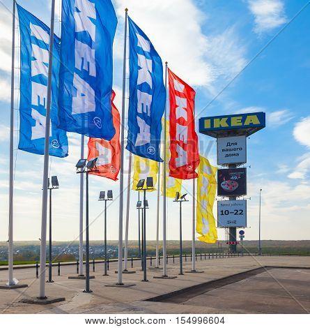 SAMARA RUSSIA - SEPTEMBER 25 2016: IKEA flags near the IKEA Samara Store. IKEA is the world's largest furniture retailer