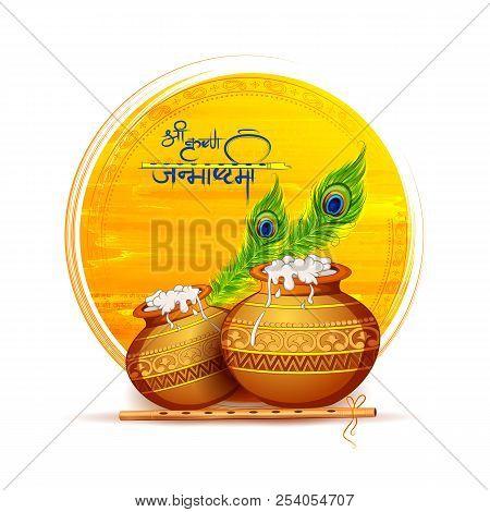 Dahi Handi Celebration In Happy Janmashtami Festival Background Of India