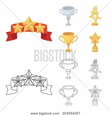 Silver Cup Second Vector Photo Free Trial Bigstock