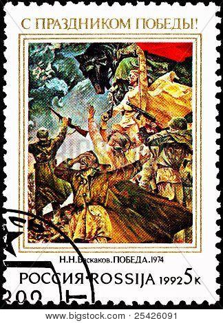 Soviet Soldiers Celebrating End World War Ii