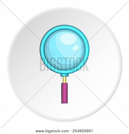 Magnifier Icon. Cartoon Illustration Of Magnifier Icon For Web