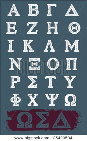 Grunge Greek Alphabet