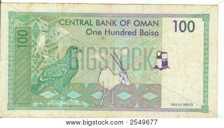 100 Baisa Bill Of Oman, 1995