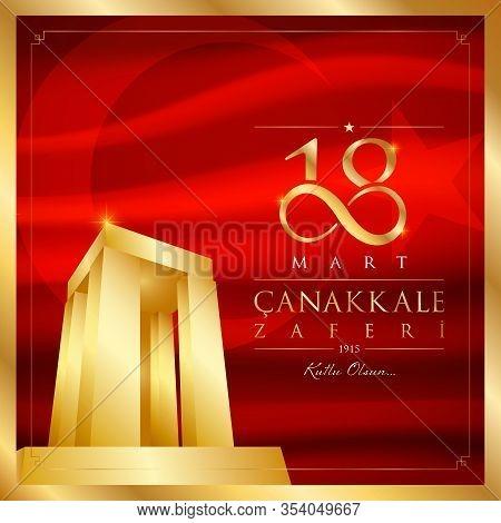 18 Mart Canakkale Zaferi Vector Illustration. (18 March, Canakkale Victory Day Turkey Celebration Ca