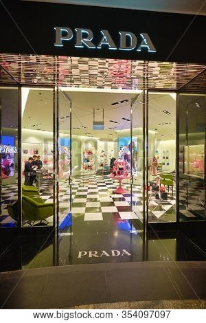 SINGAPORE - JANUARY 20, 2020: entrance to Prada store in the Shoppes at Marina Bay Sands. Prada S.p.A. is an Italian luxury fashion house.