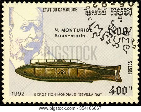 Moscow, Russia - March 01, 2020: Stamp Printed In Cambodia, Shows Narciso Monturiol (1819-1885), Spa
