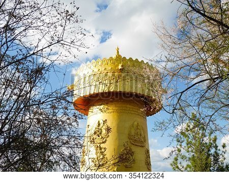 The Giant Buddha Temple Prayer Wheel (guishan Temple) In The Old Town Of Shangri-la, Yunnan, China