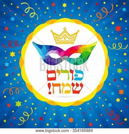 Happy Purim Lettering Hebrew Text Card. Vector Illustration Of Jewish Holiday Purim With Gold Crown