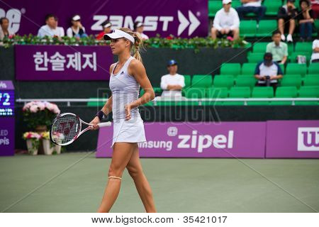 Maria Kirilenko Walking Away Profile