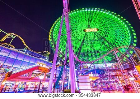 Yokohama, Japan - April 21, 2017: Cosmo World Amusement Park In Minato Mirai 21 District Of Yokohama