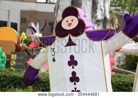 Hong Kong - March 3, 2018: Chinese Lanterns To Celebrate Holiday On March 3, 2018 In Tung Chung, Hon