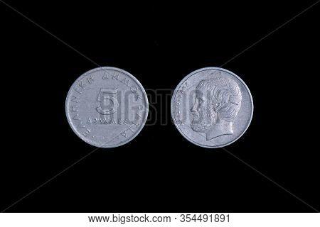 Greek 5 Drahmas Copper-nickel Coin 1982 Year, Greece. The Coins Feature A Aristotle Portrait, Greek
