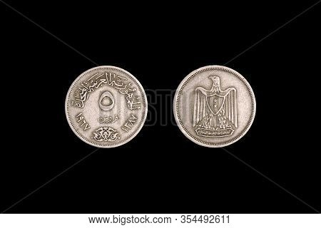 Egypt Coin 5 Piastres 1977 With Inscription Meaning Arab Republic Of Egypt, Federation Of Arab Repub