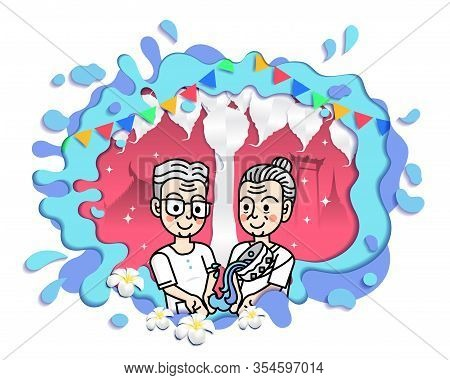 Thai Elderly Day Vector Illustration. Old Man And Woman In The Pouring Scented Water Ceremony With B