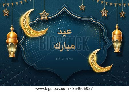Eid Mubarak Greeting That Means Blessed Feast And Crescent, Stars And Candle Lanterns, Mosque Frame