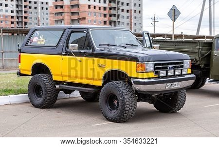 Samara, Russia - May 28, 2017: Ford Bronco Off-road Vehicle Parked Up On The City Street