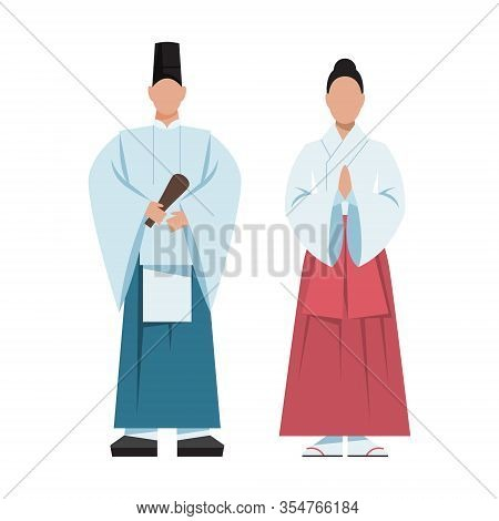 Shinto Priest. Japanese Religion. Traditional Religious Male And Female