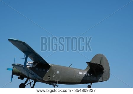Military Aircraft. Old Military Equipment Of The Ussr And Russia. Military-patriotic Park Of Culture