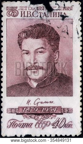 Saint Petersburg, Russia - March 06, 2020: Postage Stamp Issued In The Soviet Union With The Image O