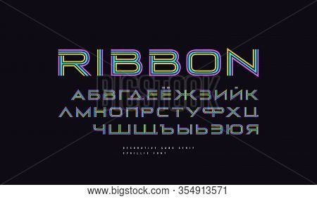 Display Cyrillic Sans Serif Font In Disco Style. Decorative Striped Letters For Logo And Emblem Desi