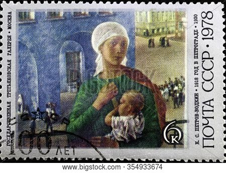 02 10 2020 Divnoe Stavropol Territory Russia Postage Stamp Ussr 1978 The 100th Anniversary Of The Bi