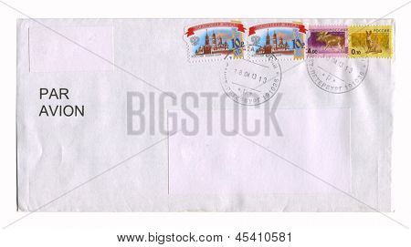 RUSSIA - CIRCA 2013: A stamp printed in Russia shows image of the Moscow Kremlin, Hare, Elk, circa 2013.