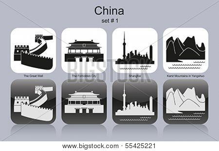 Landmarks of China. Set of monochrome icons. Editable vector illustration.