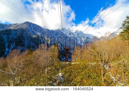 Cable car station Shinhotaka Ropeway Takayama Gifu Japan