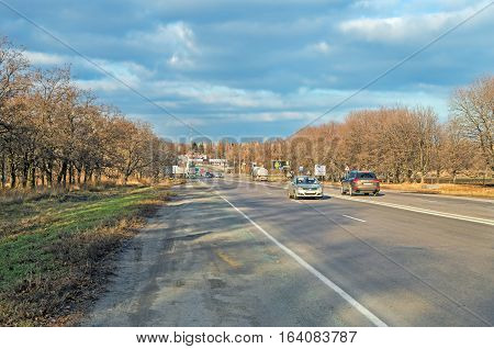 Dnepropetrovsk Ukraine - December 04 2015: Entrance to the city Dnipro from the Zaporozhye region