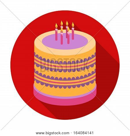 Bicolor cake icon in flat design isolated on white background. Cakes symbol stock vector illustration.