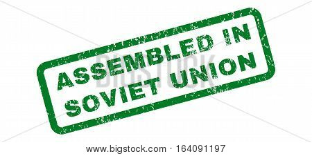 Assembled In Soviet Union text rubber seal stamp watermark. Tag inside rectangular banner with grunge design and dirty texture. Slanted glyph green ink sticker on a white background.
