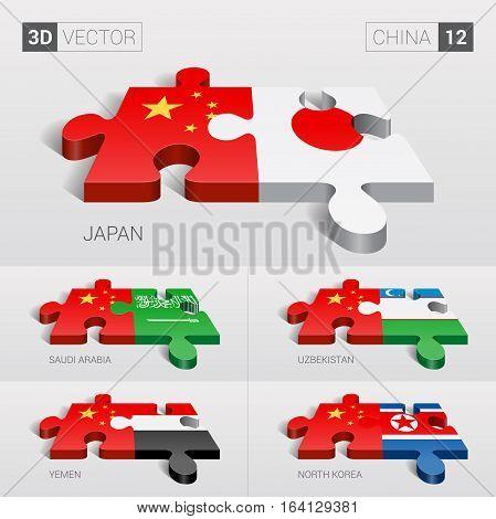 China and Japan, Saudi Arabia, Uzbekistan, Yemen, North Korea Flag. 3d vector puzzle. Set 12.