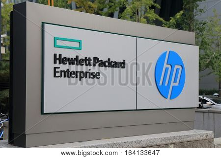 SEOUL SOUTH KOREA - OCTOBER 22, 2016: HP Hewlett Packard. HP Hewlett Packard an American multinational information technology company headquartered in California.