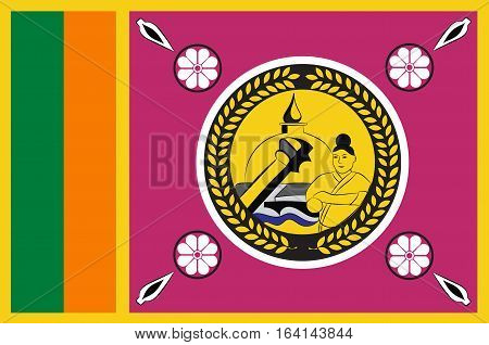 Flag of North Central Province is a province of Sri Lanka.