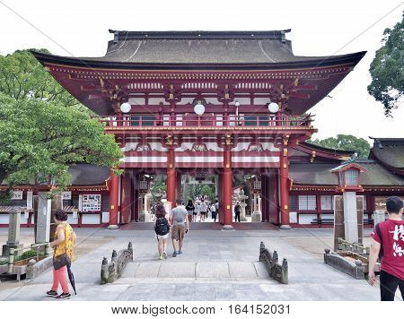 Fukuoka, Japan - July 16, 2016: Dazaifu Tenmangu is a shrine built over the grave of Michizane Sugawara venerated by the Japanese throughout the country as the Tenman-Tenjin or the God of literature.
