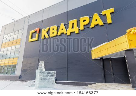 Nizhny Tagil Russia - December 13 2016: The opening of a new hypermarket called