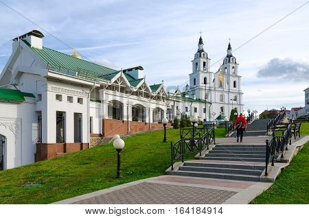 Cathedral of Descent of Holy Spirit Monastery of Bernardine St. Cyril of Turov temple Minsk Belarus