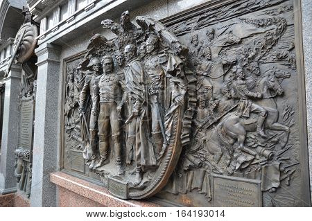 SEPTEMBER 9, 2015, MOSCOW, RUSSIA. Bas-relief Scenes On The Wall Depicting Scenes Command Battle of Borodino in Patriotic War of 1812