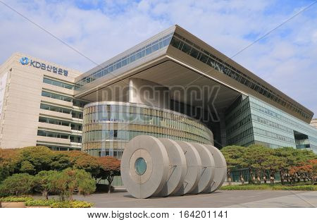 SEOUL SOUTH KOREA - OCTOBER 22, 2016: KDB Koren Development Bank in Yeouido Seoul. is a wholly state-owned policy bank in South Korea founded in 1955