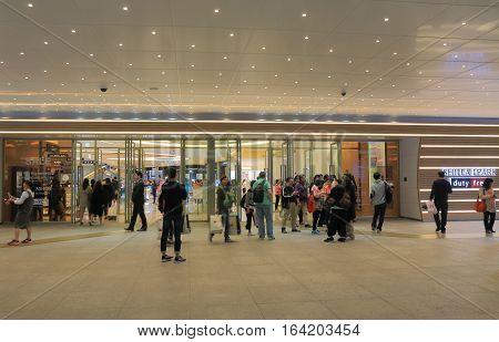 SEOUL SOUTH KOREA - OCTOBER 22, 2016: Unidentified people vist Shilla Park Duty free shopping mall.