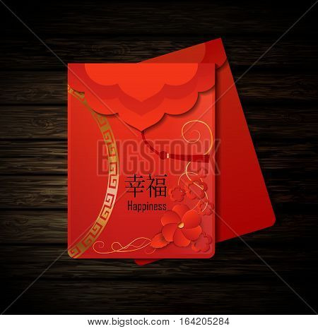 two Red Envelopes The Chinese word on the envelope means Happiness Vector on wooden background